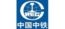 中国中铁-哈工大交通合作客户