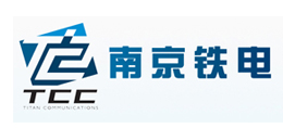 南京铁电-哈工大交通合作客户
