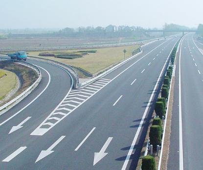 莆永高速公路